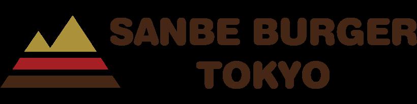 SANBE BURGER TOKYO